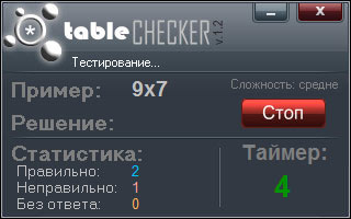 Скриншот 'Table Checker v.1.2'